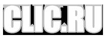 CLIC.RU керамика Никонова М.В.